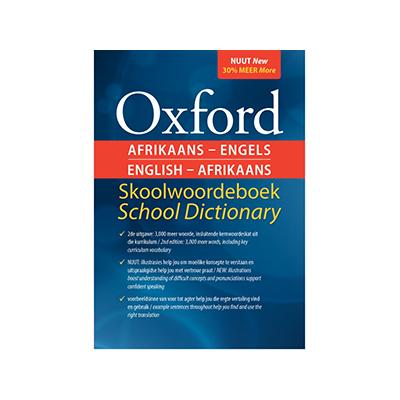 OXFORD AFR-ENG, ENG-AFR SKOOLWOORDEBOEK